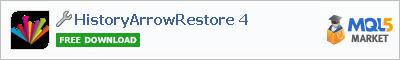 Утилита HistoryArrowRestore 4
