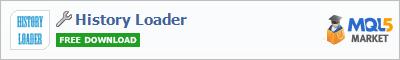 Купить приложение History Loader в магазине систем алготрейдинга