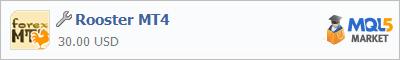 Купить приложение Rooster MT4 в магазине систем алготрейдинга