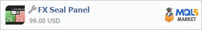 Купить приложение FX Seal Panel в магазине систем алготрейдинга