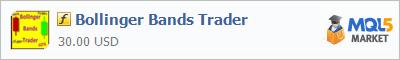 Купить индикатор Bollinger Bands Trader в магазине систем алготрейдинга