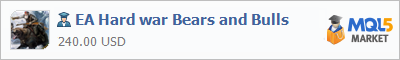 Советник EA Hard war Bears and Bulls