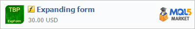 Индикатор Expanding form