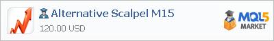 Советник Alternative Scalpel M15