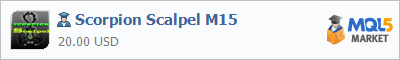 Советник Scorpion Scalpel M15