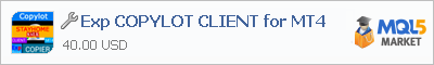 Купить эксперта Exp COPYLOT CLIENT for MT4 в магазине систем алготрейдинга
