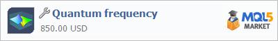 Купить приложение Quantum frequency в магазине систем алготрейдинга