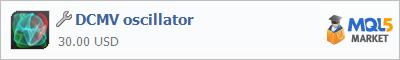Купить приложение DCMV oscillator в магазине систем алготрейдинга