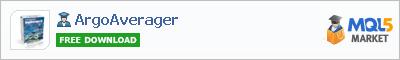 Купить эксперта ArgoAverager в магазине систем алготрейдинга