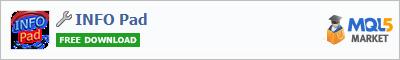Купить приложение INFO Pad в магазине систем алготрейдинга