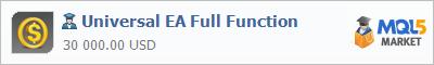 Купить эксперта Universal EA Full Function в магазине систем алготрейдинга