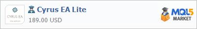 Купить эксперта Cyrus EA Lite в магазине систем алготрейдинга