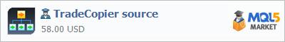 Купить эксперта TradeCopier source в магазине систем алготрейдинга